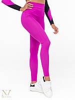 Лосины и леггинсы женские высокий пояс Classic фиолетовые