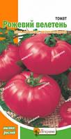 Томат Розовый гигант 0,1гр