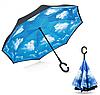 Зонт обратного сложения Up-Brella (Облака), фото 6