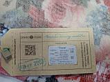 Шапка Кара с вуалью + хомут, подкладка флис, молочный, Dembo house, р. 50 54, фото 5