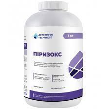 Инсектицид Пиризокс 1кг