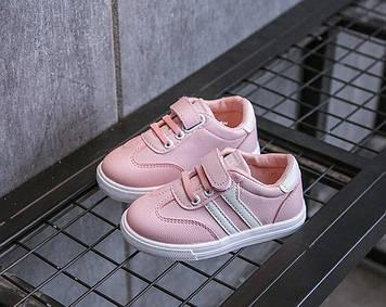 Рожеві дитячі кросівки • Дитячі кросівки Дитячі кросівки для дівчаток