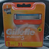 Картриджи Gillette Fusion Оригинал 8 шт в упаковке производство Германия