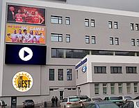 Видеореклама на экране в Каменском (рядом с ТРЦ DMart)