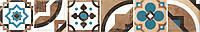 600х98.5 Керамічна плитка фриз Дюна 2 тип 2, фото 1