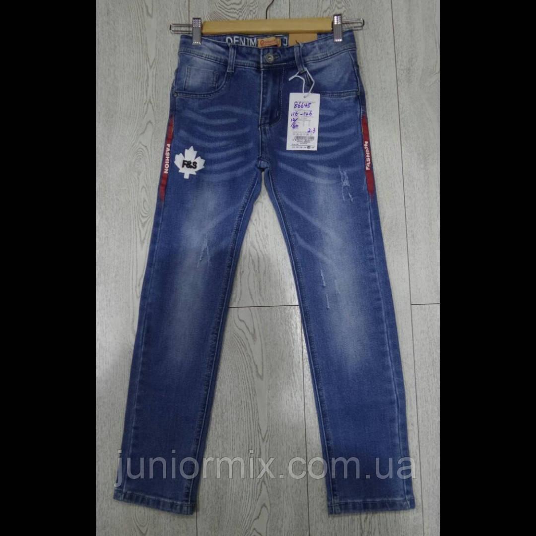Детские джинсы для мальчиков на резинке оптом GRACE 116---146см.