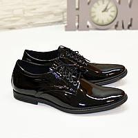 Мужские лаковые туфли черного цвета на шнуровке. 44 размер