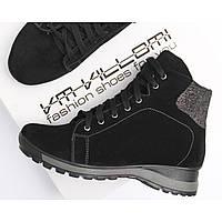 Замшевые женские зимние ботинки