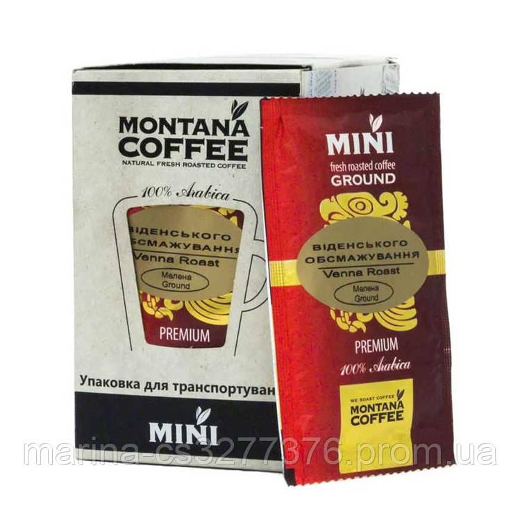 МИНИ крепкий кофе Венская Обжарка, упаковка 20 шт / по 8г - с горчинкой темная обжарка пробник