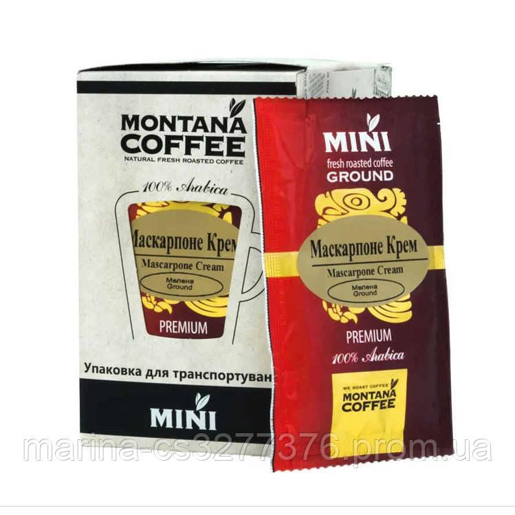 МИНИ Маскарпоне Крем упаковка 20 шт / по 8г - с вкусом итальянского тирамису в мини упаковке на одну чашку