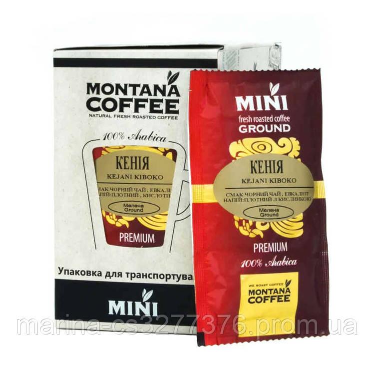 МИНИ Кения Kijani Kiboko упаковка 20 шт / по 8г - очень вкусный кофе с фруктовой кислинкой и сладким ароматом