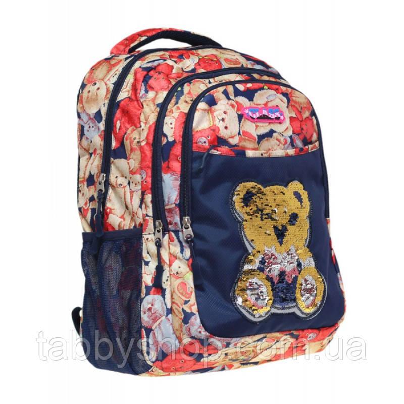 Рюкзак школьный CLASS Bear