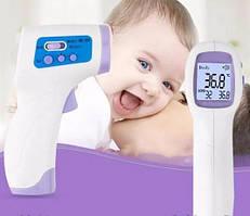 Безконтактний інфрачервоний термометр Smart Therm DM 300