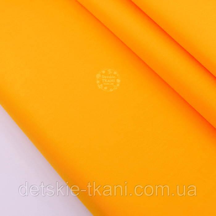 Сатин ткань шириной 160 см однотонного оранжевого цвета № 2573с