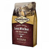 Корм для котов Carnilove Cat Lamb & Wild Boar Sterilised 2кг