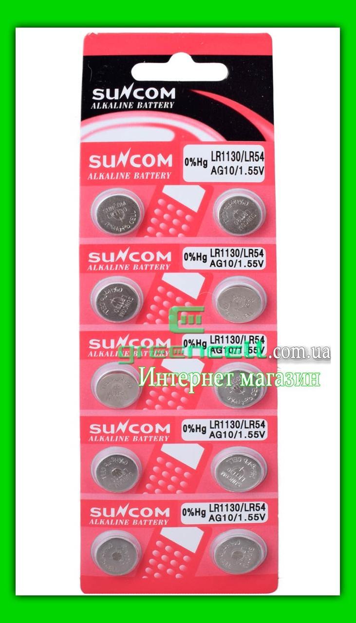 Батарейка годинникова SUNCOM LR1130 / LR54 / AG10