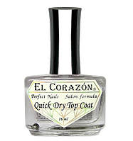 "El Corazon Верхнее покрытие ""Быстрая сушка"" ""Quick Dry Top Coat"" № 417"
