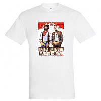 """Байкерская футболка """"Ковбой Мальборо и Харлей Девидсон"""", фото 1"""