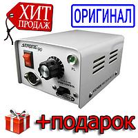 Фрезер STRONG-90 35 000 об/мин. 65 Вт