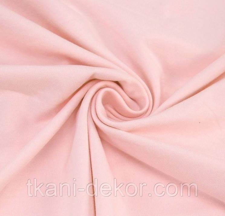 Трикотаж детский (хлопковая ткань) розовый однотон (45*195)