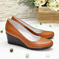 Женские кожаные туфли на невысокой танкетке, цвет рыжий. 39 размер