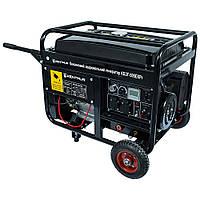 Генератор  газо-бензиновый  Кентавр КБЗГ-505 ЕКРГ, фото 1