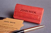 Визитница из натуральной кожи, вмещает 40-50 визиток.(Аура оранжевый), фото 1