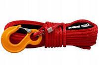 Трос синтетический UHMWPE Titanium 12мм 28м с крюком для лебедок 12000-15000 lbs