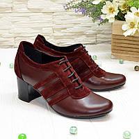 "Туфли женские кожаные на каблуке, цвет бордо. ТМ ""Maestro"". 38 размер"