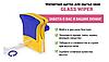 Щетка для мытья окон Glass Wiper магнитная, фото 8