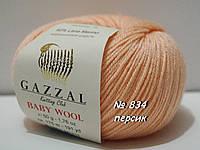 Нитки пряжа для вязания Baby wool Gazzal Беби вул Газзал №834 - персик