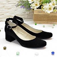 Женские замшевые туфли на невысоком каблуке, цвет черный. 40 размер
