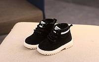 Детские стильные ботиночки демисезонные