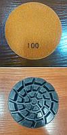 Черепашки (пады) для полировки диаметр 100 мм h9 алмазная зернистость #100