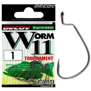 Крючок Офсетный Decoy Worm11 Tournament #1 (9 шт/уп)