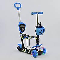 Самокат 5в1 детский трехколесный c сиденьем и ручкой Best Scooter, PU колеса, свет колеса 69750
