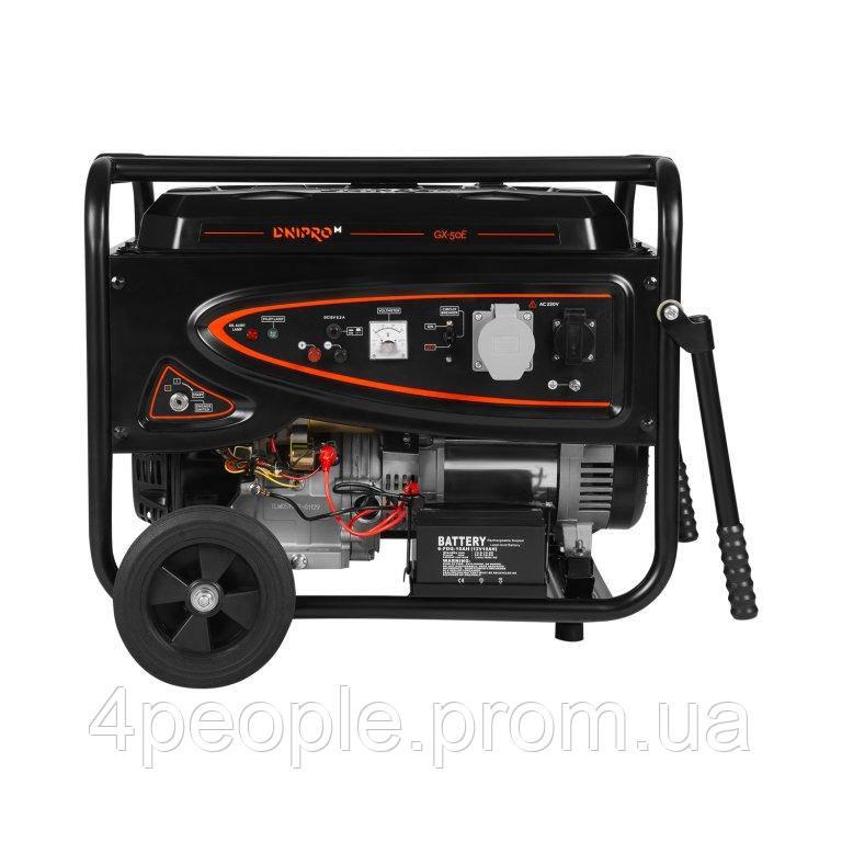 Генератор бензиновый Dnipro-M GX-50E|СКИДКА ДО 10%|ЗВОНИТЕ