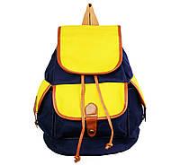 Рюкзак Флаг Украины сине-желтый