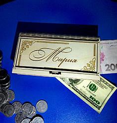Шкатулка деревянная, конверт для денег из дерева с именем Мария