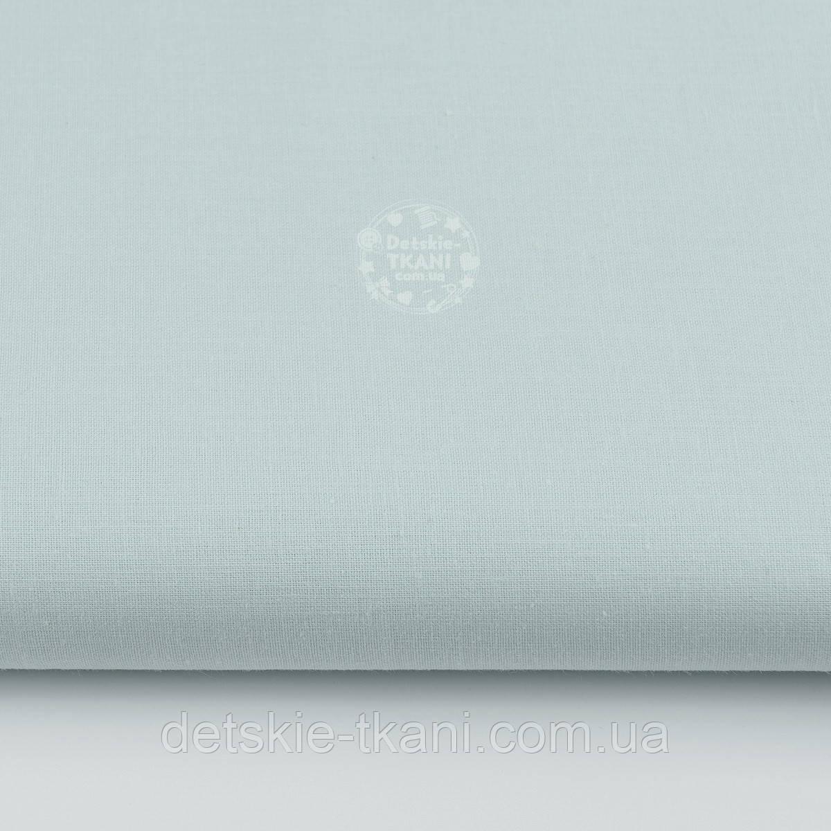 Однотонная хлопковая ткань, цвет грязно-мятный (светлый оттенок), № 2574