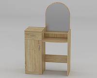 Туалетный столик Трюмо-1 (Компанит)