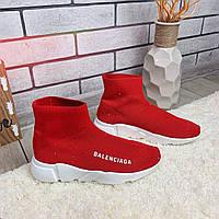 Женские кроссовки носки в стиле Balenciaga красные
