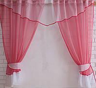 Комплект кухонные шторки с аркой и подвязками №55 Цвет розовый с белым