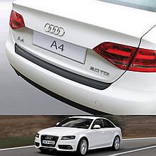 Пластиковая защитная накладка на задний бампер для Audi A4 4dr седан 2008-2012