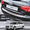 Пластикова захисна накладка на задній бампер для Audi A4 Avant 2012-2015
