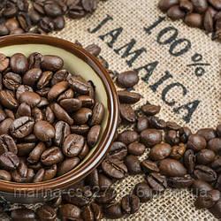 Редкий гурманский кофе с винным вкусом Ямайка Блю Маунтин от Montana 500г средняя обжарка сегодня!