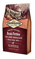Корм для котов Carnilove Cat Large Breed Duck & Turkey 6кг