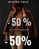 Зимова розпродаж норкових шуб і кожухів - шоурум Харків