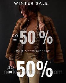 Зимняя распродажа норковых шуб и полушубков - шоурум Харьков
