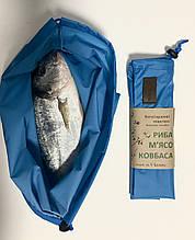 Мешок для рыбы и мяса, экомешок для продуктов, эко-мешок, екоторбинка, екоторба для риби та м'яса